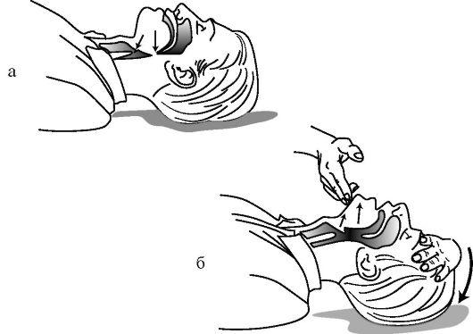 http://vmede.org/sait/content/Anatomija_topograficheskaja_sukov_xir_bol_2008/21_files/mb4_014.jpeg