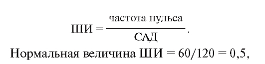 http://www.studmedlib.ru/cgi-bin/mb4x?usr_data=gd-image(doc,ISBN9785970424247-0011,pic_0055.jpg,-1,,00000000,)&hide_Cookie=yes